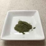 Paradise-Herbs-ORAC02