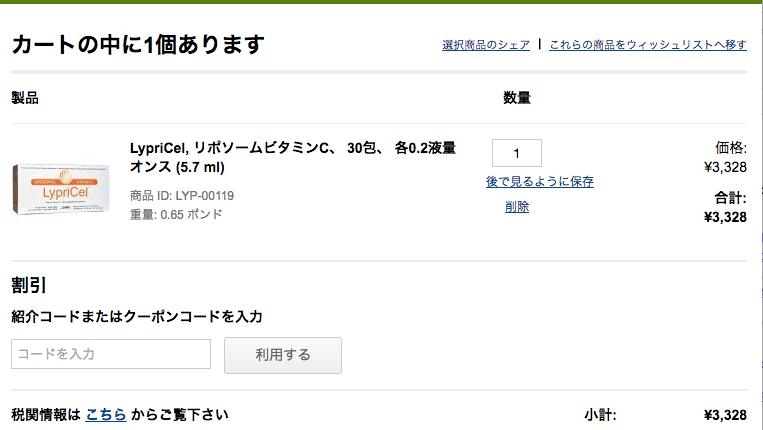 スクリーンショット 2016-05-21 9.10.15